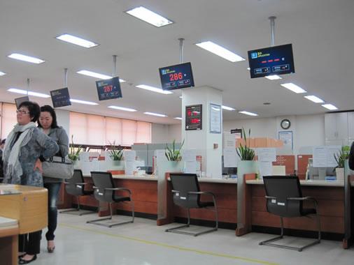 living in korea: immigration